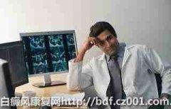 白癜风发病后有哪些症状